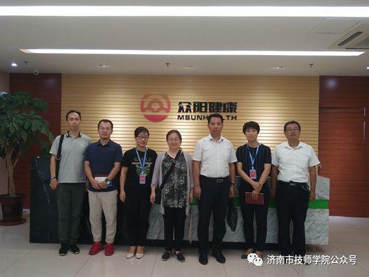 """济南市技师学院王振群书记到企业""""一对一""""帮包服务"""